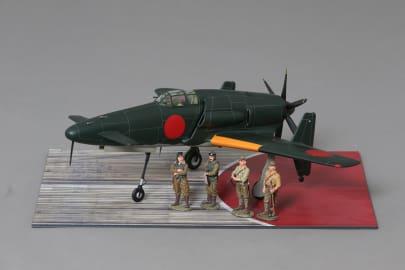 WOW205 Kyushu Shinden