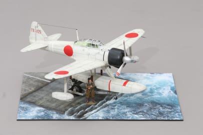 WOW024 Japanese Rufe (Navy Grey)