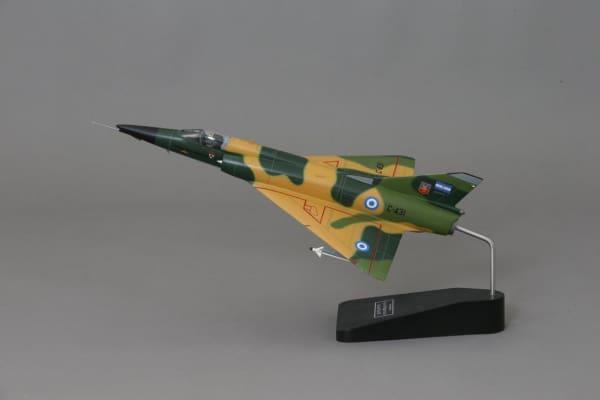 WOW272 Argentine Dagger Falklands War