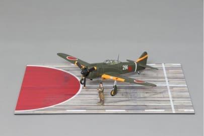 WOW264 Kawasaki Ki-100 'Battle for Japan'