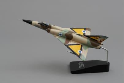 WOW236 Israeli Nesher
