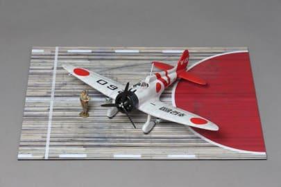 MAT006 Small Japanese Carrier Mat
